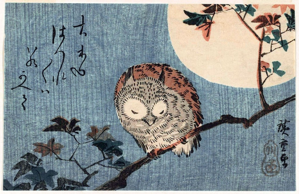 «Owl on a maple branch in the full moon». Hiroshige, 1832-33.