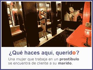 quehacesaqui21.png